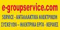 GROUP SERVICE