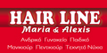 HAIR LINE MARIA & ALEXIS
