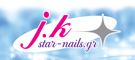 J.K. STAR NAILS