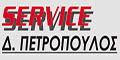 ΠΕΤΡΟΠΟΥΛΟΣ SERVICE