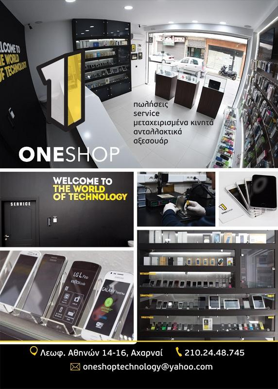 ONE SHOP 1